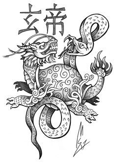 Black Tortoise, one of the four symbols of the chinese constellations. Tortoise Tattoo, Symbol Drawing, Bad Spirits, Dark Warrior, 5 Elements, Dragon Artwork, Decoding, Symbolic Tattoos, Magical Creatures