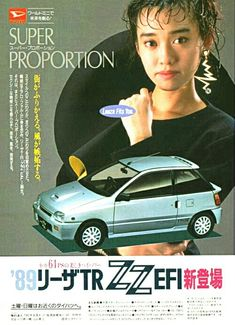 Collected evergreen photographs about Cute Japanese, Japanese Cars, Kei Car, Daihatsu, Small Cars, Advertising Poster, Car Manufacturers, Old Cars, Photo Sessions