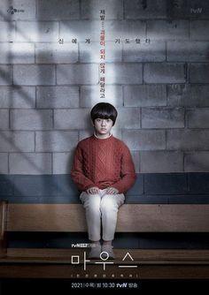 ★★★★ Kim Joon, Lee Hee Joon, Choi Jin Hyuk, Kwon Hyuk, Lee Seung Gi, Lee Jin, New Korean Drama, Korean Drama Movies, Korean Dramas