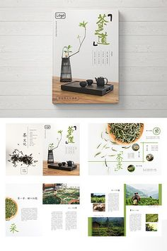 Literature and art fresh Chinese style tea tea culture magazine Brochure Editorial Design Magazine, Magazine Layout Design, Book Design Layout, Menu Design, Cookbook Design, Design Design, Corporate Brochure Design, Brochure Layout, Brochure Template