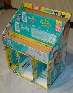 パンパースの空き箱で手作り!ダンボール絵本棚 https://futagoe.com/cardboard_bookshelf/