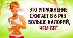 Этот трюк делает бег в6раз эффективнее