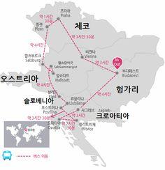 동유럽 여행 최고 일정TIP : 네이버 블로그