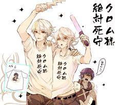 fire emblem robin, kamui and chrom PARTY HARD!!