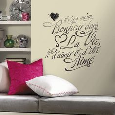 The largest selection of peel & stick wall decals, custom wall decals and wall graphics, wall murals & more. Nursery Wall Decals Boy, Vinyl Wall Decals, Wall Stickers, Living Room Vinyl, Pink Blossom Tree, Do It Yourself Design, Free Standing Wall, House Blessing, Beautiful Calligraphy