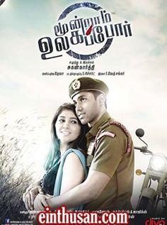 Moondraam Ullaga Por Tamil Movie Online - Sunil Kumar, Akhila Kishore and Wilson Ng. Directed by Sugan Kartthi. Music by Ved Shankar. 2016 [U]