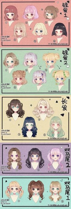 Drawing Hairstyles 783274560181429266 - ideas hair drawing reference anime art Source by Menerwen Art Reference Poses, Drawing Reference, Hair Reference, Design Reference, How To Draw Anime Hair, Wie Zeichnet Man Manga, Pelo Anime, Poses References, Anime Kunst