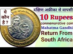 Rs 10 rupees coin value | MAHATMA GANDHI RETURN FROM SOUTH AFRICA | new commemorative coin - YouTube Old Coins For Sale, Sell Old Coins, Old Coins Value, New Africa, South Africa, Old Coins Price, Coin Prices, Coin Values, Commemorative Coins