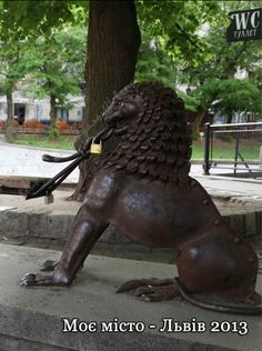 Lviv, W Ukraine , from Iryna with love
