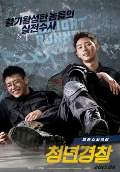 Midnight Runners / 청년경찰 [2017] Korean Movie - Starring: Park Seo Joon, Kang Ha Neul, Park Ha Sun, Sung Dong Il, Bae Yoo Ram, Go Joon & Lee Ho Jung