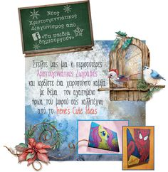 Art For Kids, January, Cover, Books, Art For Toddlers, Livros, Libros, Book, Blanket