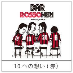 <10への想い> ロッソネロの10番は誰もが欲しいもの。 エースナンバーに相応しいタレント達が、その想いを胸に「BAR ROSSONERI」に集います。