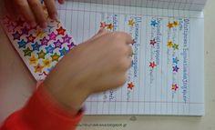 Η κυρία Αταξία: Ας κρατήσουμε τις αποστάσεις! Special Education, Little Boys, Playing Cards, Activities, Learning, School, Blog, Grammar, Greek