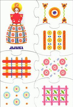 дымковская, жостово, гжель, хохлома, городец картинки