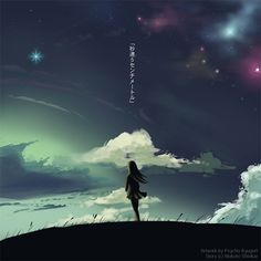 5 centimetres per second by ~pi-kyu on deviantART Anime Shows, Studio Ghibli