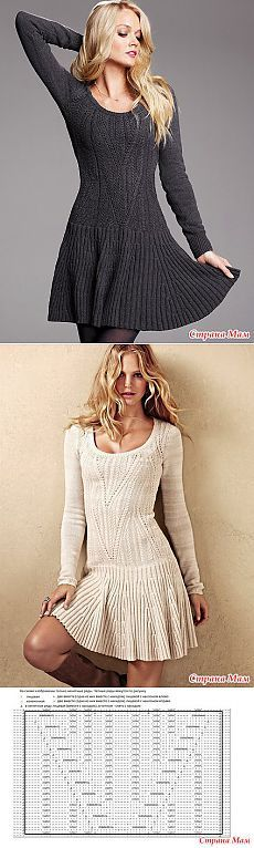 Платье Victoria's Secret. | Золотые Руки Dress Robes, Dress Skirt, Knitting Designs, Fall Winter Outfits, Sweater Fashion, Crochet Clothes, Pretty Dresses, Knit Dress, Knitwear