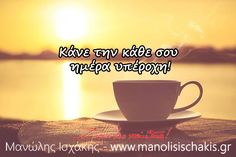 Good Morning, Tableware, Quotes, Good Day, Qoutes, Buen Dia, Dinnerware, Bonjour, Dishes