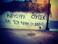 Greek Quotes, More Than Words, Sayings, Beautiful, Motto, Graffiti, Lyrics, Mottos, Graffiti Artwork