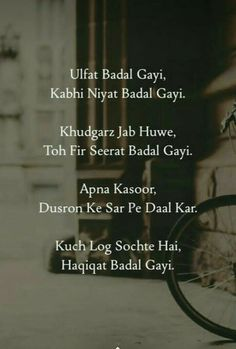 1 million+ Stunning Free Images to Use Anywhere One Love Quotes, Real Life Quotes, Reality Quotes, Hindi Quotes On Love, Shyari Quotes, Epic Quotes, People Quotes, Words Quotes, Sufi Quotes
