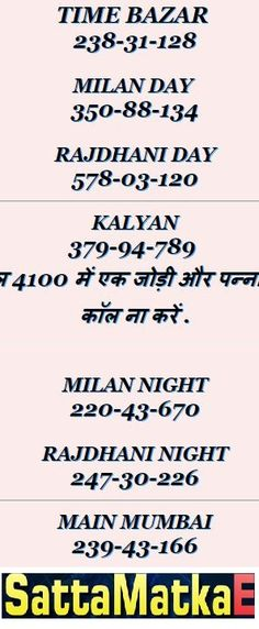Main Mumbai, Today Tips, Free Ads, Earn Money, Live, Earning Money