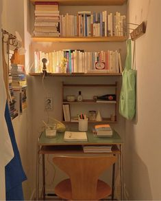 Room Ideas Bedroom, Bedroom Decor, Minimalist Room, Room Goals, Aesthetic Room Decor, Dream Rooms, Cool Rooms, My New Room, House Rooms