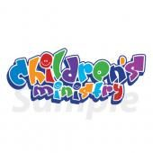 Childrens Ministry : Children's Ministry Logos : Children's Ministry Logo : Children's Church Logos : Kid's Ministry Logos