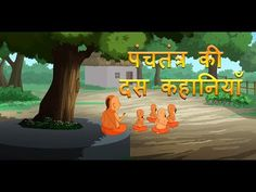 Panchatantra Tales Collection in Hindi   Ten in One    Kids Moral Short ...