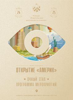 Schoolizdat by Mikhail Pigichka, via Behance