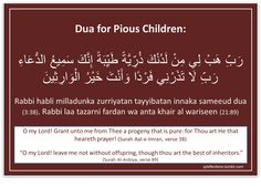Dua for Pious Children