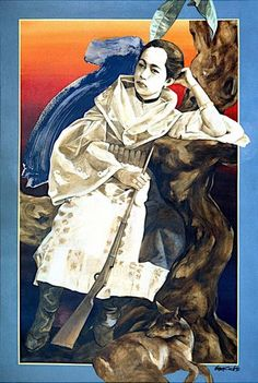 Ben Cabrera, The Huntress Acrylic on canvas Art Pictures, Art Pics, Philippine Art, Filipiniana, Filipino, Painters, Philippines, Artsy, Canvas