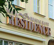 Ruhig, aber verkehrsgünstig und zentrumsnah gelegen, befindet sich das AKZENT Hotel Residence in der Oberlausitz.