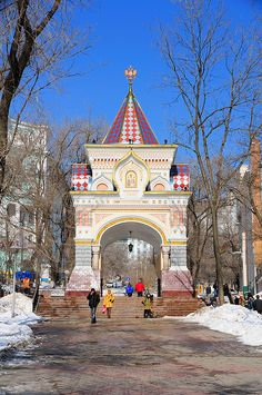 Vladivostok, Artem, Russia