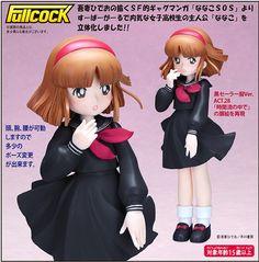 "CDJapan : ""Nanako SOS"" Hideo Azuma Bishojo Figure Collection Nanako Black Collectible"