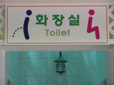 Google Afbeeldingen resultaat voor http://1.bp.blogspot.com/_9H3nQXdd5z4/TKw6QH5KvoI/AAAAAAAAAAc/w5CgtyfgRKU/s1600/world_tour_2007.1216051500.funny_pictograms.jpg