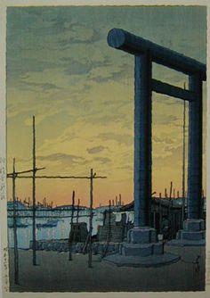 kawase hasui 1936 Tsukuda-Jima Tokyo