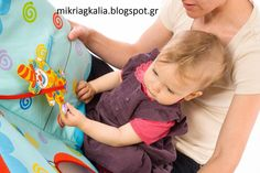The Best Books for Babies & Toddlers - Early Intervention Support Toddler Books, Childrens Books, Toddler Teacher, Social Emotional Development, Early Intervention, Language Activities, Preschool Learning, Speech And Language, Kids Playing
