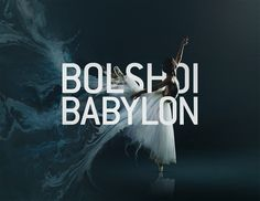 Bolshoi Babylon: Amazing documentary