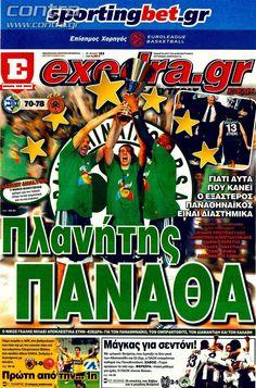 Pao-Maccabi 78-70 (sixth star)