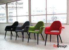 オーガニックチェア ,Organic Chair ,Eero Saarinen,エーロ・サーリネン,Charles&Ray Eames,チャールズ&レイ・イームズ-[esq]