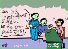 Gotelugu | installments | Telugu Fun Cartoons | Comedy Cartoons | Caricature | Art