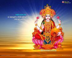 Jai Maa Laxmi Wallpaper Free Download for Desktop