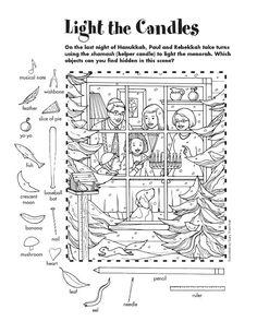 Hidden Picture Games, Hidden Picture Puzzles, Hidden Photos, Craft Activities For Kids, Classroom Activities, Kids Crafts, Highlights Hidden Pictures, Hidden Pictures Printables, School Folders
