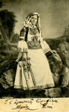 Photo Postcard of a woman wearing a costume of Stymphalia, Corinthia, Peloponnese Greece. Greek Traditional Dress, Traditional Outfits, Ancient Greek Clothing, Old Greek, Greek History, Still Photography, Photographs Of People, Folk Costume, Historical Clothing