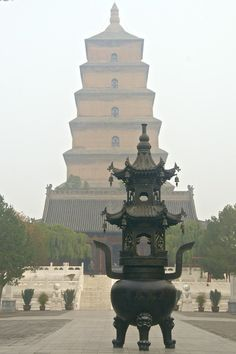 The Giant Wild Goose Pagoda in Xi'an China.