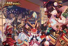 I Love Anime, Awesome Anime, Onmyoji Game, Pixiv Fantasia, Spiritual Eyes, Special Games, Game Costumes, Totoro, Digital Illustration