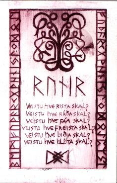Runes by Freetha Do you know how to carve? Do you know how to read? Do you know how to get? Do you know how to tempt? Do you know how to ask? Do you know how to blot?