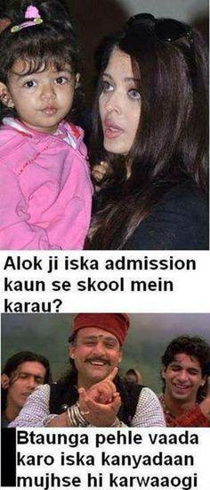 Aishwariyas baby got her new name Desi Humor, Desi Jokes, Indian Jokes, New Names, Satire, Funny Jokes, Bollywood, Comedy, Lol