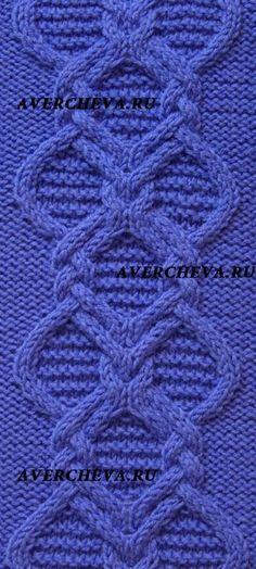 beautiful arana on the site avercheva. Knitting Stiches, Cable Knitting, Knitting Blogs, Sweater Knitting Patterns, Knitting Charts, Knitting Designs, Knit Patterns, Crochet Stitches, Hand Knitting
