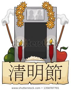 Granite tombstone for a couple decorated with traditional Qingming (written in Chinese calligraphy in the scroll) elements: lighted candles, joss sticks, flowers, apple, rice and qingtuan dumplings. Dumplings, Chinese Writing, Chinese Calligraphy, Granite, Sticks, Rice, Candles, Couple, Traditional