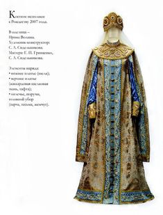 ceremonial robe of a priestess of Sela (fertility, soil) Medieval Costume, Folk Costume, Historical Costume, Historical Clothing, Costume Russe, Prince Costume, Russian Culture, Court Dresses, Medieval Clothing